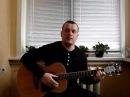 Песня Табурет. Автор-исполнитель Владимир Детков город Горловка, Донбасс.