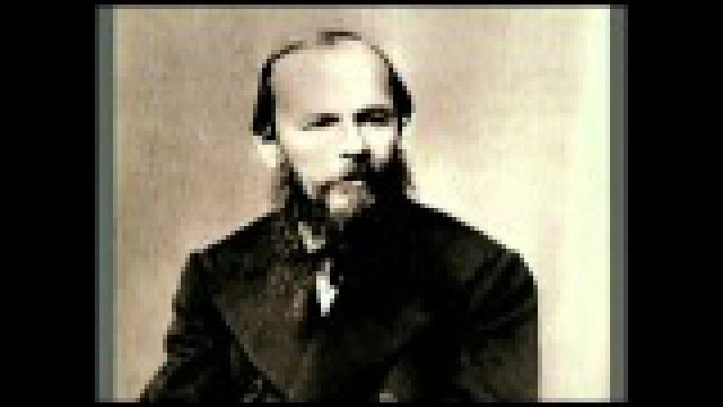 К 130-летию со дня смерти Ф.М. Достоевского