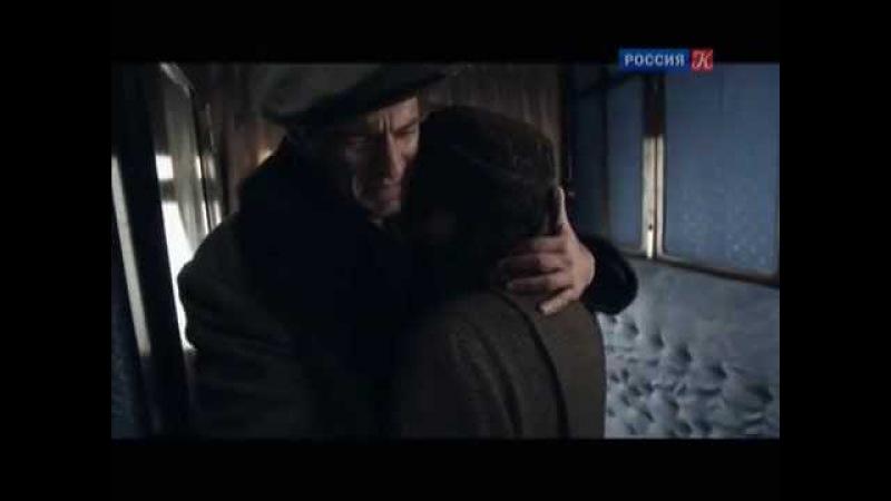 Маяковский Два дня 5 серия