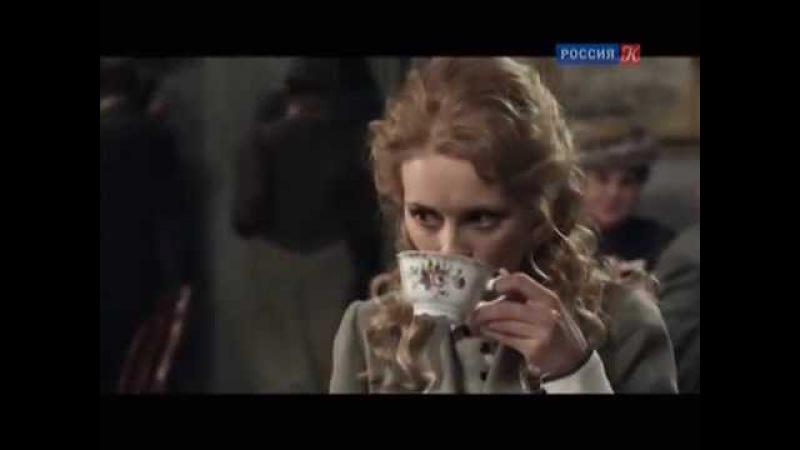 Маяковский Два дня 2 серия