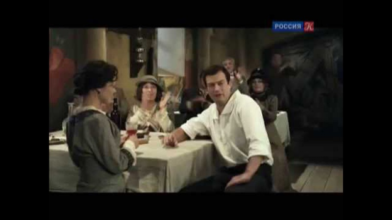 Маяковский Два дня 3 серия