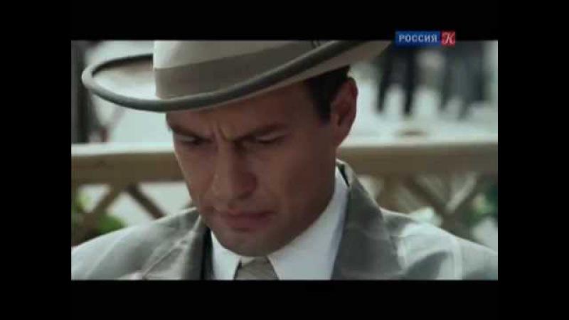 Маяковский Два дня 7 серия