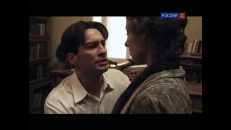 Маяковский Два дня 8 серия