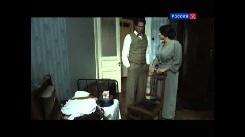 Маяковский Два дня 6 серия
