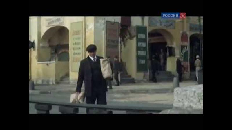 Маяковский Два дня 4 серия