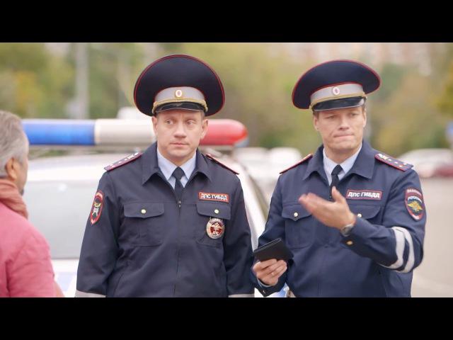 Семья Светофоровых 1 сезон 19 серия А как у них?