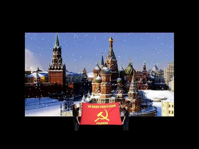 Хочу жить в СССР (новинка)