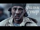 Фильмы про Афган. ВОЗВРАЩЕНИЕ.Фильмы про Афган и Чечню