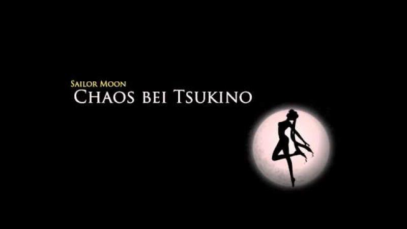 Sailor Moon Super S OST - Chaos bei Tsukino