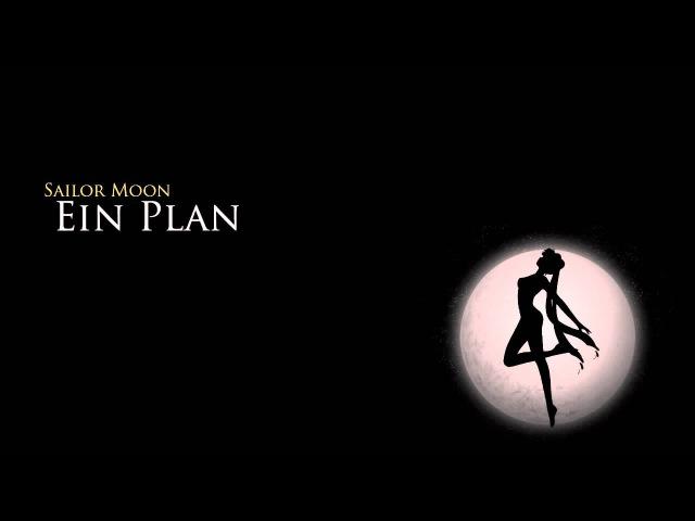 Sailor Moon OST - Ein Plan