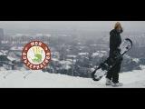 Сноуборд - Моя альтернатива