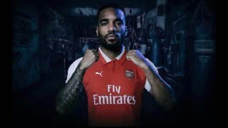 Arsenal Set Confirm Lacazette Signing For £44m From Lyon   Arsenal Transfer News