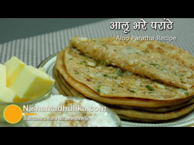 Aloo Paratha Recipe Dhaba Style Punjabi Aloo Paratha Potato Stuffed Paratha