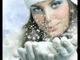 Снег кружится, летает и тает. Ансамбль