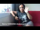 Ирина Камаева. Как рассказать ребёнку о смерти близкого