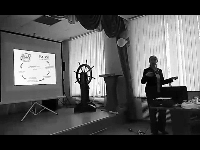 «КАК СОХРАНИТЬ СВОЕ ЗДОРОВЬЕ» - встреча с Ниной Георгиевной Байкуловой в Перми » Freewka.com - Смотреть онлайн в хорощем качестве
