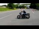 Тренируем максимальный наклон мотоцикла Часть 1