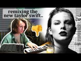 If TAYLOR SWIFT'S new song was actually GOOD..