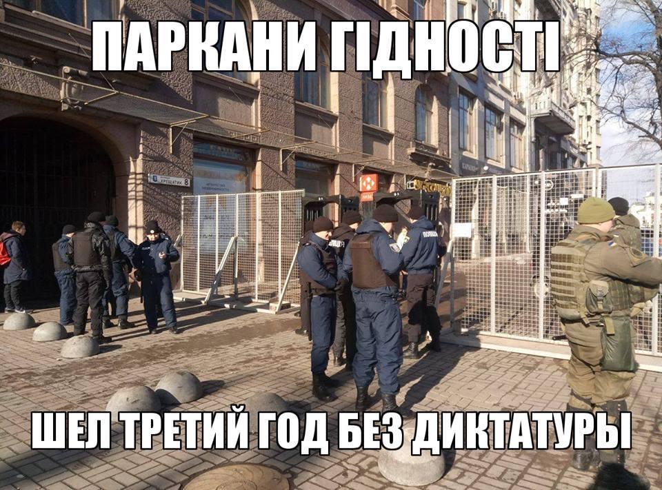 Правоохранители сегодня - не чья-то частная армия, они работают для безопасности граждан, - Аваков - Цензор.НЕТ 5261