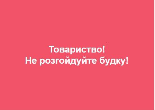 Суд объявил перерыв в заседании по Насирову из-за ходатайства защиты об отводе судьи - Цензор.НЕТ 813
