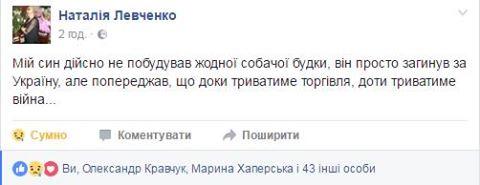 """""""Когда с ним хотели пообщаться, он начал убегать и сбил человека"""", - Парасюк о конфликте с журналистом Дзиндзей - Цензор.НЕТ 2085"""