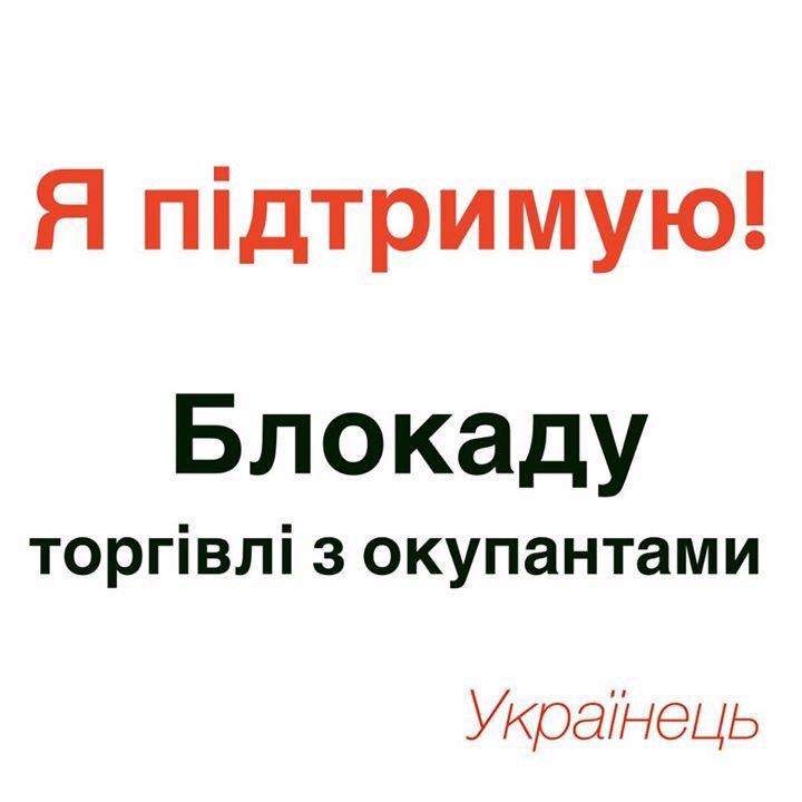 В Минске обсуждали вопрос возобновления транзита угля через линию разграничения, - Сайдик - Цензор.НЕТ 5495