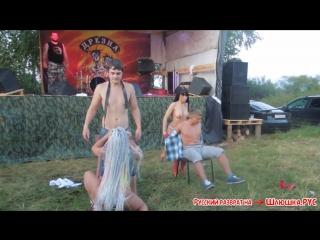 Русские тетки обслужили парней прямо возле рок сцены! (жеское порно,необычная порнуха,горячая порнуха)