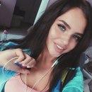 Мария Волкова фото #30