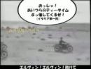 Японский клип про Роммеля