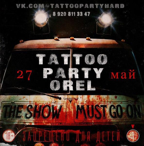 TATTOO PARTY в Концертном зале ГЕРЦ