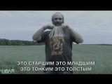 Псой Короленко. Премьера песни про Фейсбук (Эх Люли люли - 3)