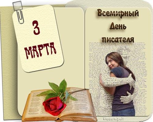https://pp.userapi.com/c836328/v836328205/27aa5/YDq_0cS60IY.jpg