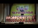 ансамбль КАПРИЗ, танец газетчики