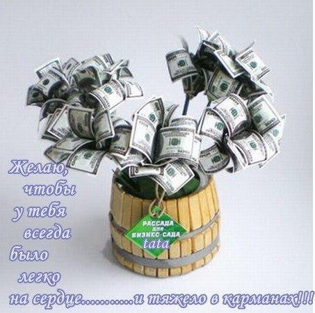 Фото №456239141 со страницы Евгения Бессмертнова