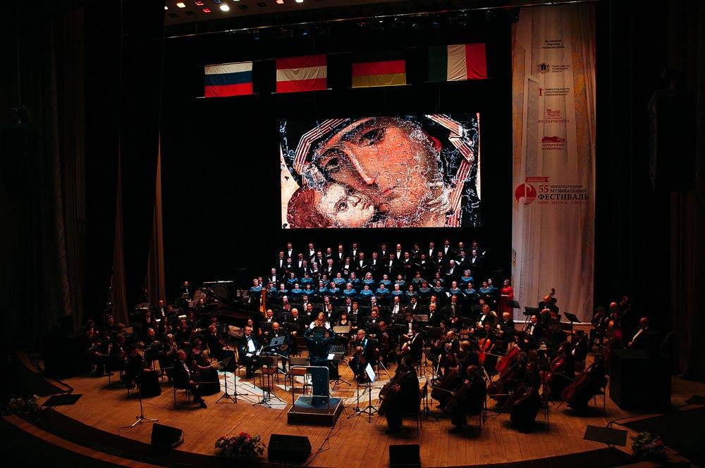 В Ульяновске прозвучала «Патетическая оратория» Георгия Свиридова