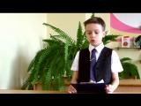 Григорий Трефилов, 9 лет (г. Сарапул, Удмуртская Республика) читает рассказ М. М. Зощенко
