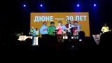 Дюна feat Наталья Сенчукова - Бумажные самолёты (19.02.17)