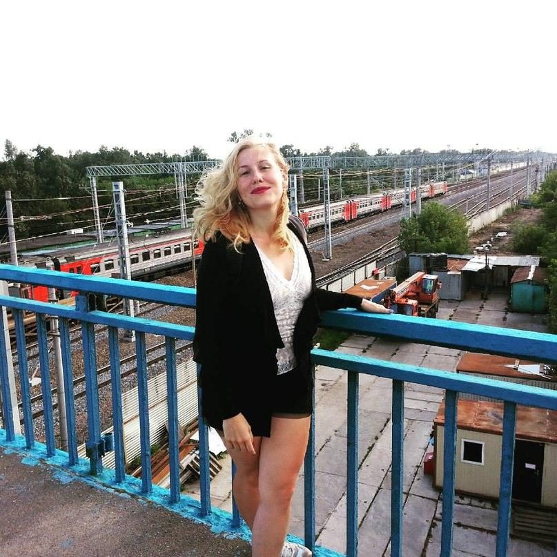 Татьяна скоморохина