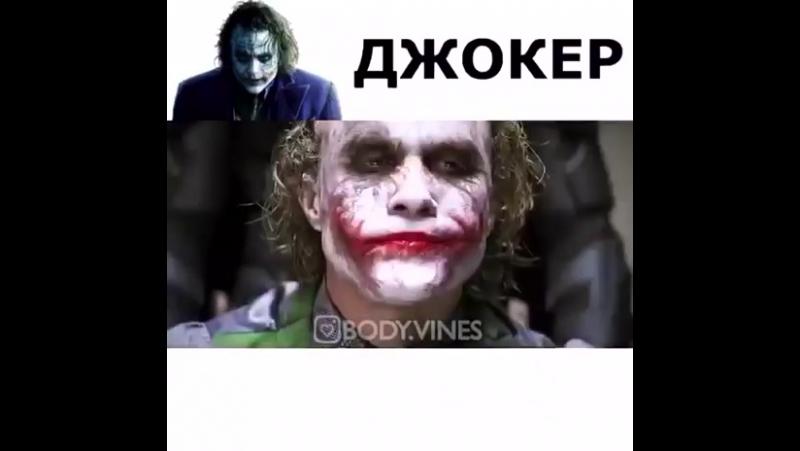 Джокер 🃏🖤