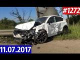 ДТП 11.07.2017 ВИДЕО №1272