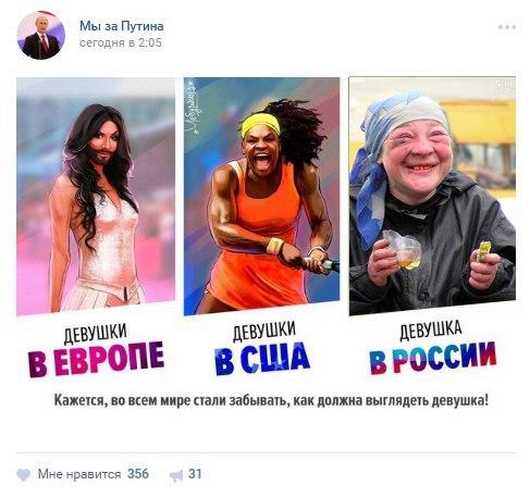 """""""Это """"голосование"""" было каким угодно, но только не свободным и справедливым"""", - Freedom House считает """"выборы"""" в Госдуму РФ не легитимизирующими оккупацию Крыма - Цензор.НЕТ 7074"""