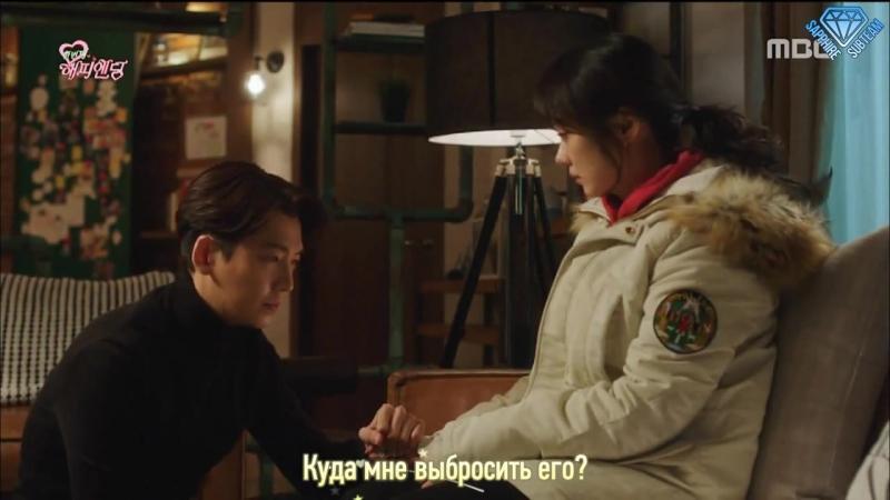 규현 (KYUHYUN) - 내 맘은 어디에 두죠 (Where I Put My Heart) [One More Happy Ending OST Part.5 (한번 더 해피엔딩 OST Part.5)] (рус.саб)