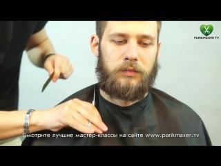 Как подстричь бороду how to cut a beard парикмахер тв parikmaxer.tv hairdresser tv peluquero tv