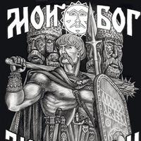 Вадим Гусаков