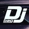 DJ Bag сумки, кейсы и аксессуары для DJ