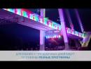 Новый Мост Влюбленных