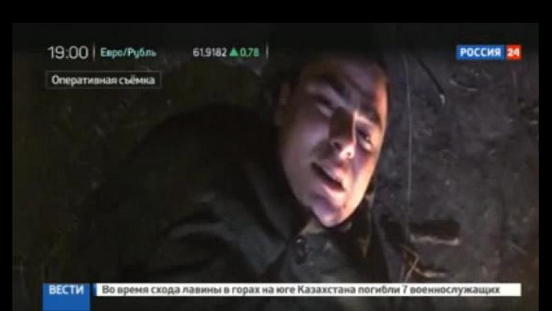 На границе Крыма задержан украинский диверсант из тербата