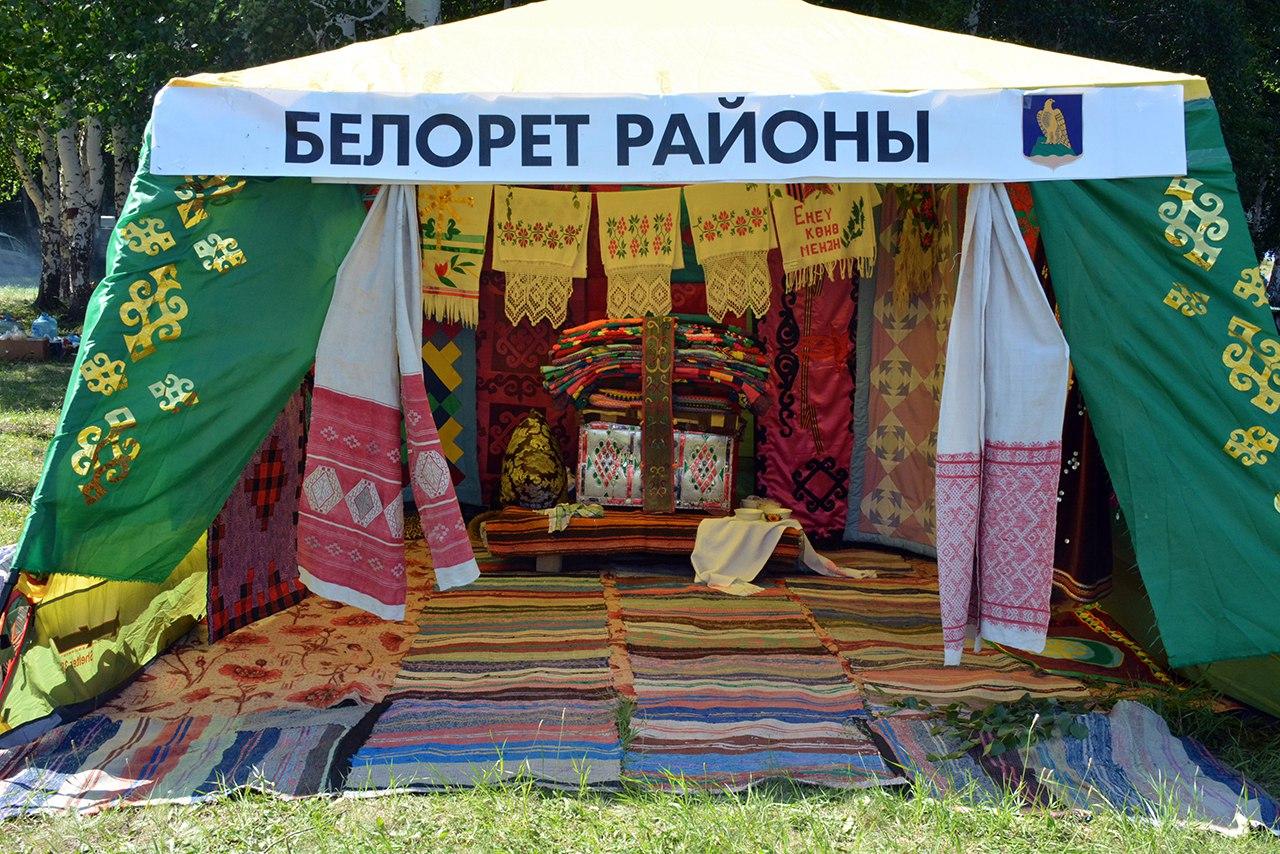 Стоянка Белорецкого района