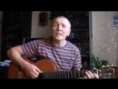 Сёмужка ст Николая Колычева муз Александра Базанова