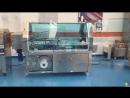 Упаковка арбуза в термоусадочную пленку на Pratika 56 MPE